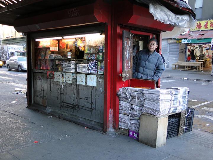 Chinatown news, photo
