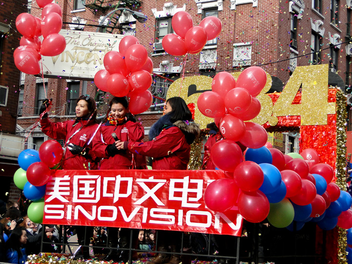 parade, photo